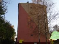 Blok mieszkalny w Krynicy